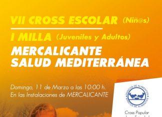 cross mercalacant