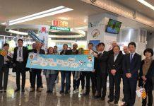 Delegació de Castelló a Ube City